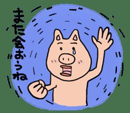 Mr.pork2 sticker #4785289