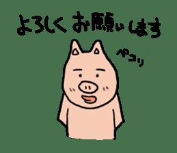 Mr.pork2 sticker #4785290