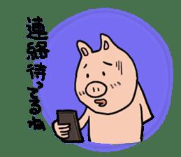 Mr.pork2 sticker #4785291