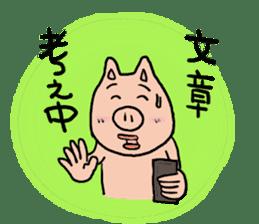 Mr.pork2 sticker #4785293