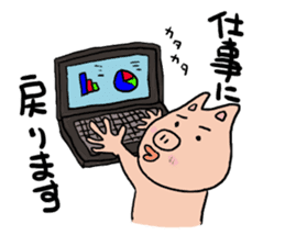 Mr.pork2 sticker #4785295