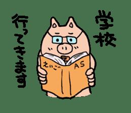 Mr.pork2 sticker #4785296
