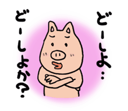 Mr.pork2 sticker #4785298