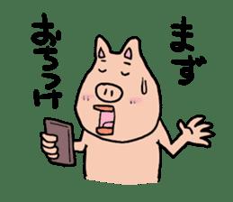 Mr.pork2 sticker #4785300