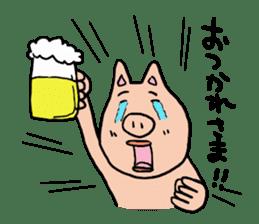 Mr.pork2 sticker #4785301