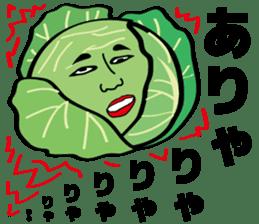 Vegetables Familyyy sticker #4786164