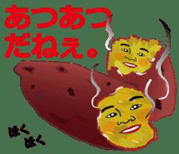 Vegetables Familyyy sticker #4786170