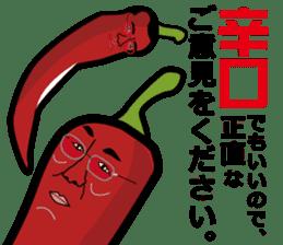 Vegetables Familyyy sticker #4786174