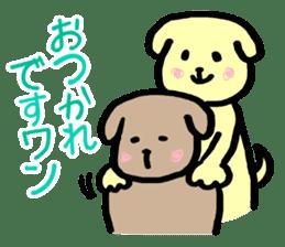 Dog Work sticker #4786664