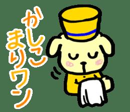 Dog Work sticker #4786669