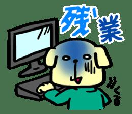 Dog Work sticker #4786676