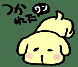 Dog Work sticker #4786678