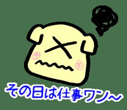 Dog Work sticker #4786679