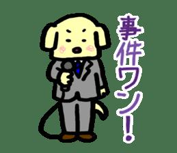 Dog Work sticker #4786681