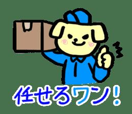 Dog Work sticker #4786684
