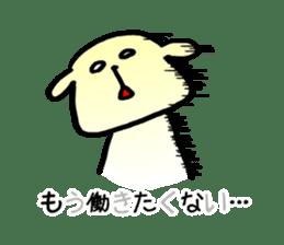 Dog Work sticker #4786694