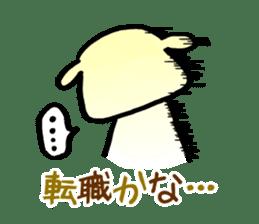 Dog Work sticker #4786696