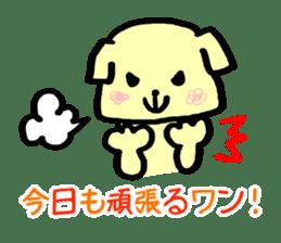 Dog Work sticker #4786697