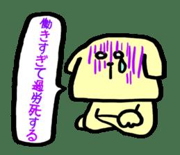 Dog Work sticker #4786700