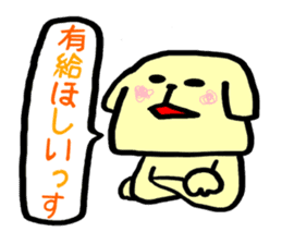 Dog Work sticker #4786702