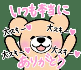 Heartful sweet bear 2 sticker #4786745