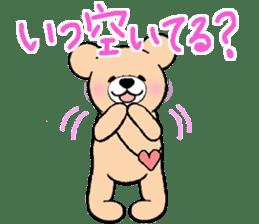 Heartful sweet bear 2 sticker #4786747