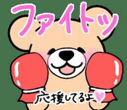 Heartful sweet bear 2 sticker #4786751