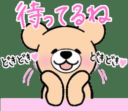 Heartful sweet bear 2 sticker #4786754