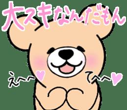 Heartful sweet bear 2 sticker #4786756