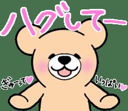 Heartful sweet bear 2 sticker #4786757