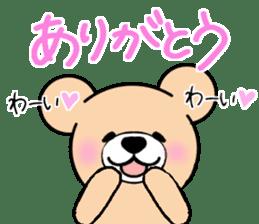 Heartful sweet bear 2 sticker #4786758