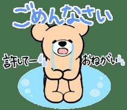 Heartful sweet bear 2 sticker #4786761
