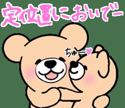 Heartful sweet bear 2 sticker #4786763