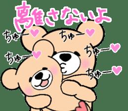 Heartful sweet bear 2 sticker #4786764