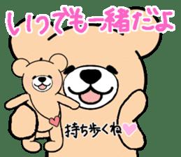 Heartful sweet bear 2 sticker #4786767