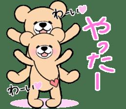 Heartful sweet bear 2 sticker #4786768