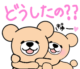 Heartful sweet bear 2 sticker #4786770