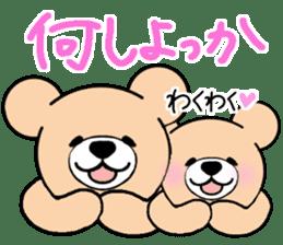 Heartful sweet bear 2 sticker #4786772
