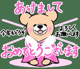 Heartful sweet bear 2 sticker #4786783