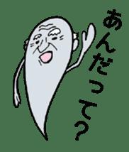 Ghost of Grandpa sticker #4787386