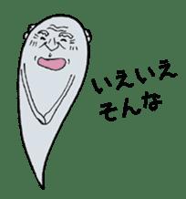 Ghost of Grandpa sticker #4787395