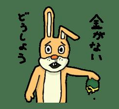 Daily life of Mr. rabbit sticker #4787427