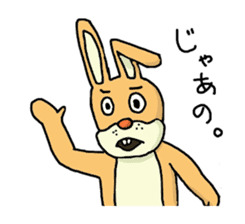 Daily life of Mr. rabbit sticker #4787439