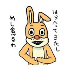 Daily life of Mr. rabbit sticker #4787450