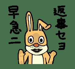 Daily life of Mr. rabbit sticker #4787451
