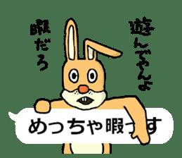 Daily life of Mr. rabbit sticker #4787452