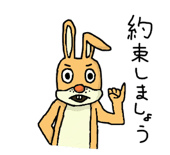 Daily life of Mr. rabbit sticker #4787460