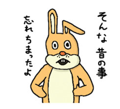 Daily life of Mr. rabbit sticker #4787463
