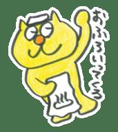 Mr. neko sticker #4788068