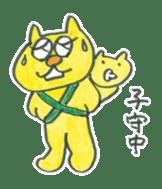 Mr. neko sticker #4788085